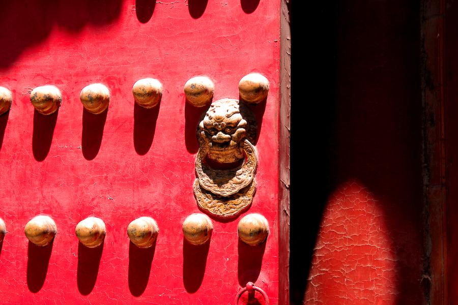 Chine, Beijing, Cité interdite, mai 2007