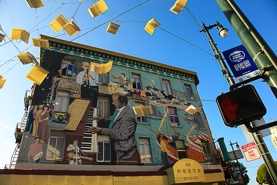 San Francisco #22 - Californie